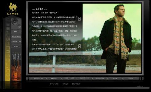廣州萬精商貿网站建设